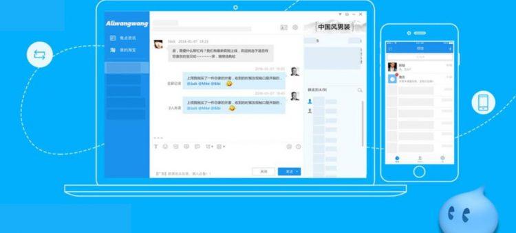 Tải - Cài đặt ứng dụng AliWangwang