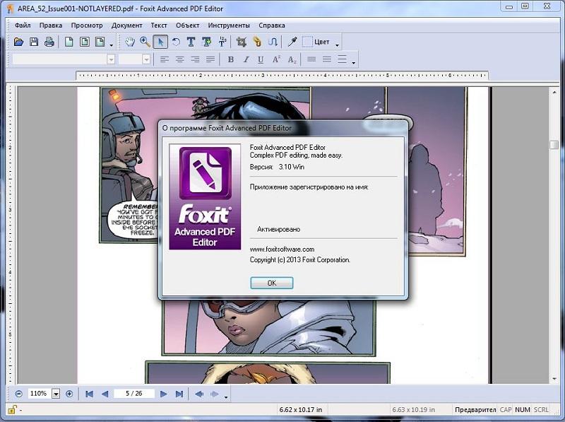 foxit advanced pdf