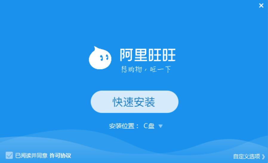AliWangwang là gì